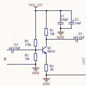 三极管放大电路设计