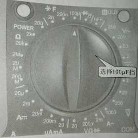 这维修基本规律 所有老电工都在用