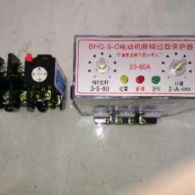 电动机保护的两大法宝