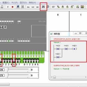 西门子plc软件仿真软件使用方法图解