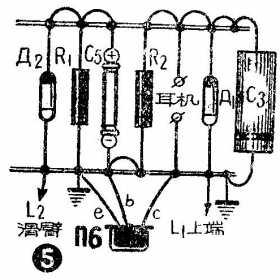 无电源晶体管收音机电路图原理图解
