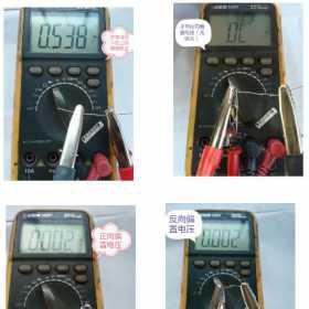 超值——实拍二极管三种典型故障下的检测方法图解