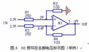 变频器差分放大器检修方法