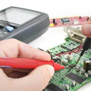 电子电路故障六大实用检查方法