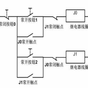 零基础也可以学PLC,简单自保持互锁电路