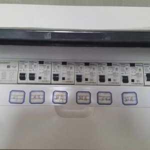 家用配电箱安装步骤!分享给新入行的你