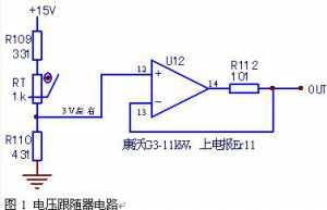 变频器运算放大器电路规则不成立,片坏