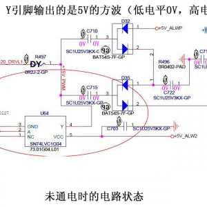 自举电路如何把电压一步步顶上去的?