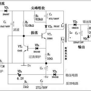 手机充电器电路图详解 分立元件的代表