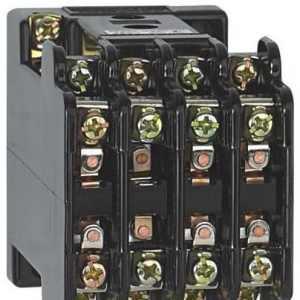 你知道什么是中间继电器吗?它的外形结构、型号各是怎样的?