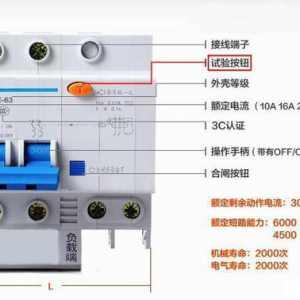 如何判断漏电保护器是什么原因导致跳闸?