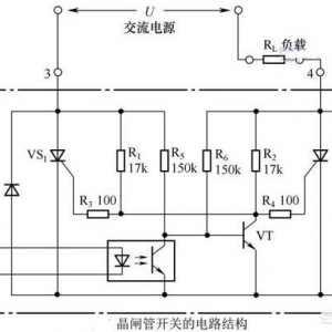 晶闸管开关电路原理