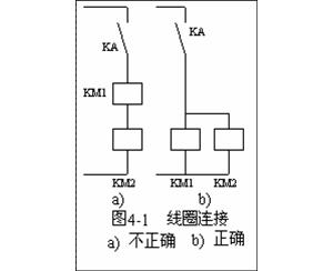 如何设计一个电气控制原理电路图