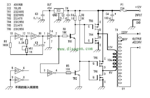 图十 cd4069制作的逆变器