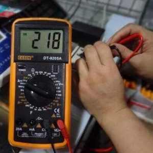 数字万用表判断零线和火线方法图解