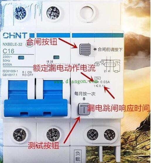 如果零火线接反漏电跳闸切断是零线,火线接通电路中是有电压有触电