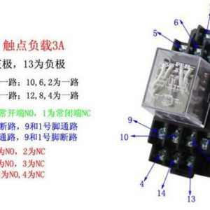 中间继电器的结构和自锁接线图详解