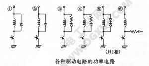 步进电机高速运行时,在驱动电路方面提高转矩的方法