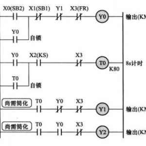 电动机制动控制电路PLC编程实例