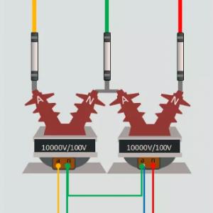 电压互感器V/V接法和Y/Y接法