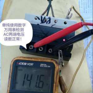 万用表测量电压正常 缘何还存在缺相故障