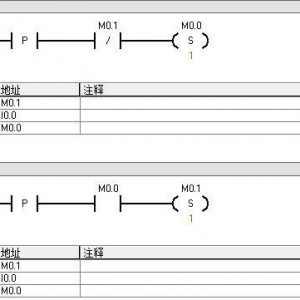 欧姆龙和西门子一键启停PLC编程方法图解 看完秒懂!