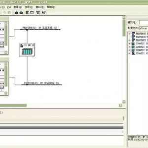 西门子PLC与WINCC通信