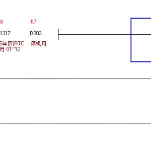 分享台达PLC定时停机程序