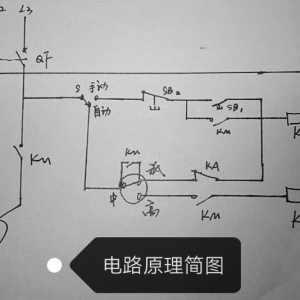 电接点无塔压力供水自动控制原理维修讲解