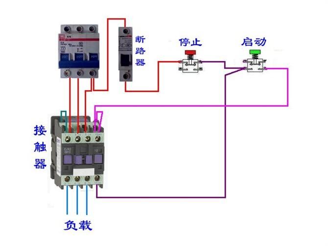 断路器、接触器控制回路1.jpg