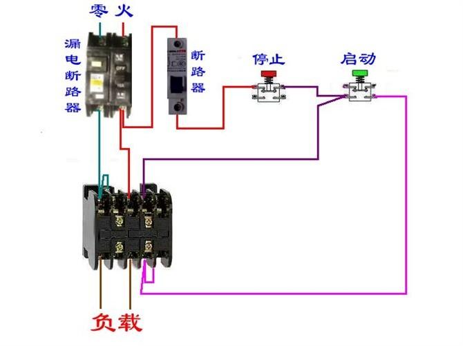 断路器、接触器控制回路5.jpg