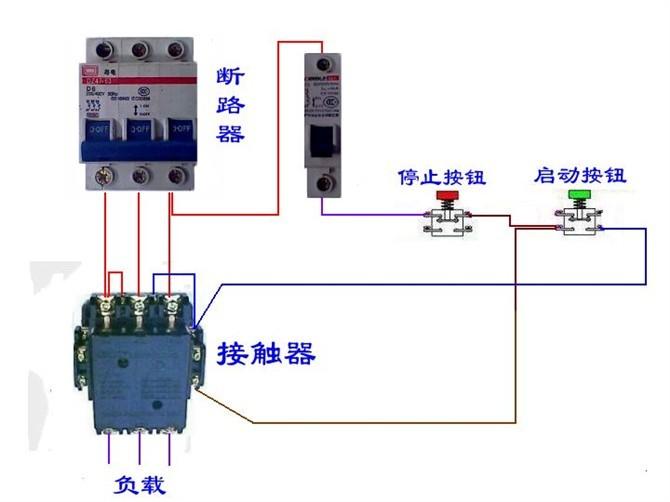 断路器、接触器控制回路6.jpg