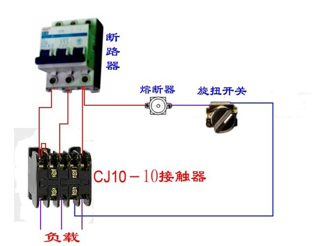 断路器、接触器控制回路8.jpg