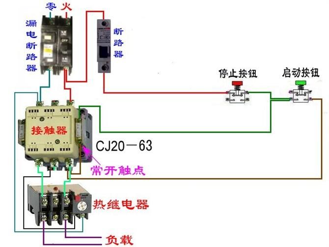 断路器、接触器控制回路9.jpg