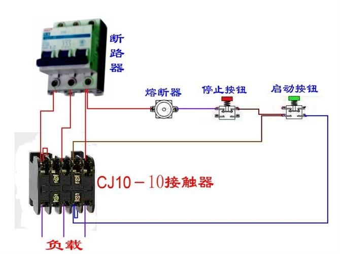 断路器、接触器控制回路11.jpg