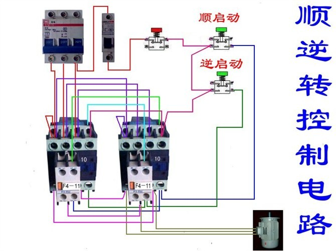 电动机电气控制电路接线图1.jpg