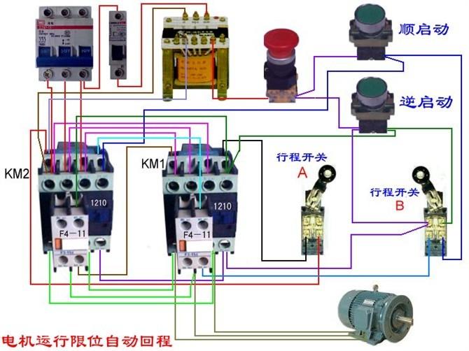 电动机电气控制电路接线图4.jpg