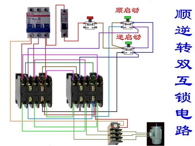 电动机电气控制电路接线图7.jpg