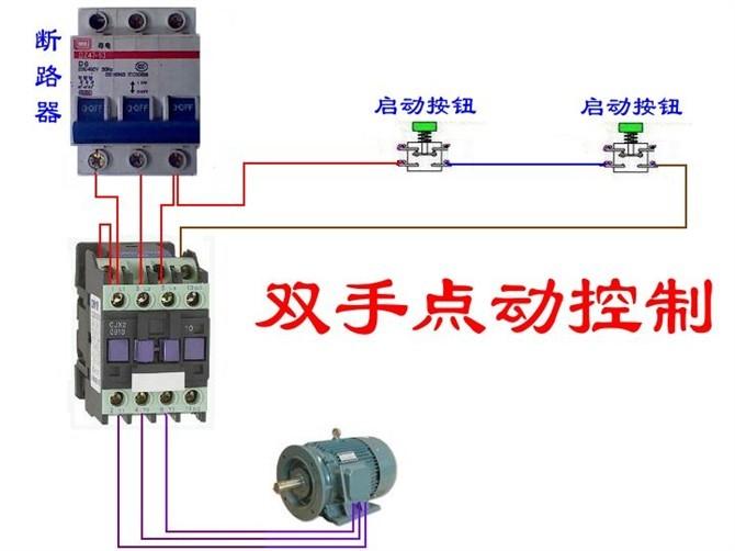电动机电气控制电路接线图12.jpg