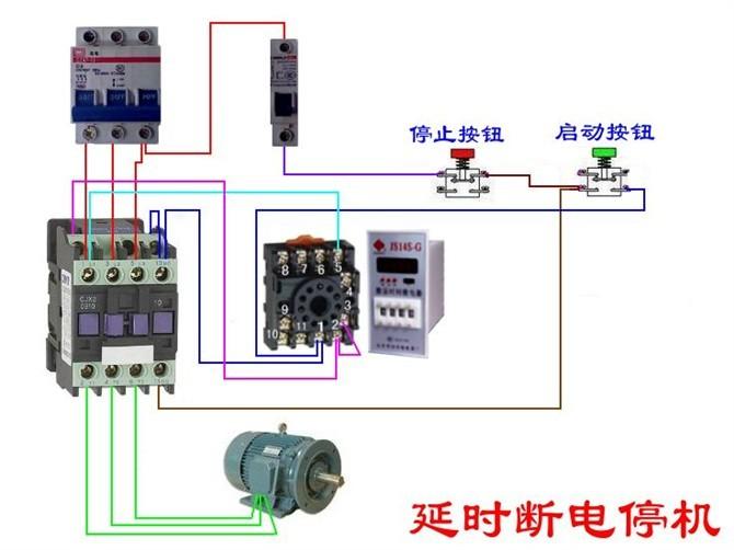 电动机电气控制电路接线图15.jpg