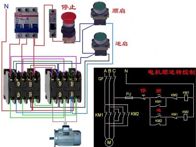 电动机电气控制电路接线图19.jpg