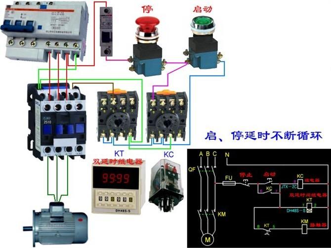 电动机电气控制电路接线图24.jpg