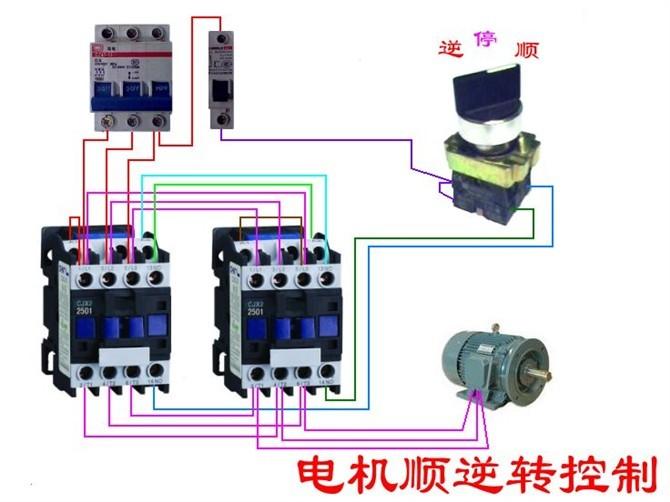 电动机电气控制电路接线图25.jpg