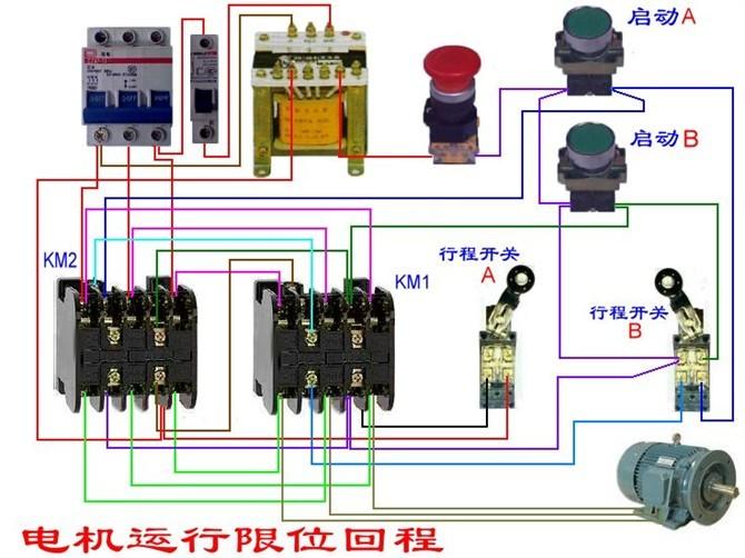 电动机电气控制电路接线图27.jpg
