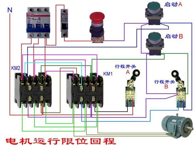 电动机电气控制电路接线图28.jpg
