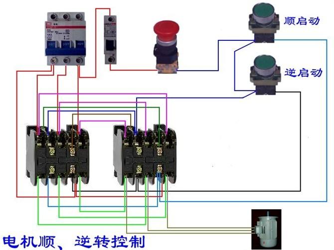 电动机电气控制电路接线图29.jpg
