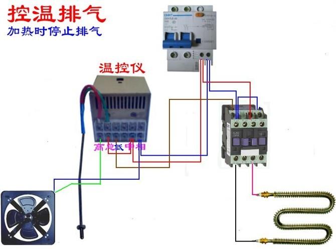 电动机电气控制电路接线图48.jpg