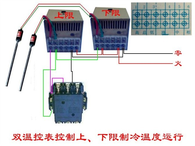 电动机电气控制电路接线图53.jpg
