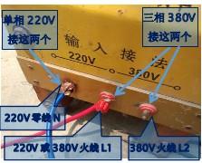 380v电焊机接线方法 380v电焊机接线图
