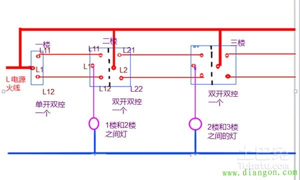 怎么接一灯三开 三开一控开关接线图